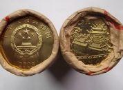 沈阳纪念币回收