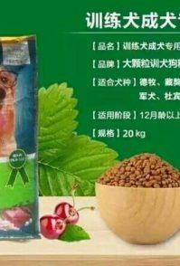 狗粮用品批发零售专业治疗各种犬病