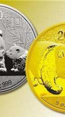 熊猫金银币价格,熊猫金银币回收
