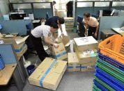 上海强生搬场服务
