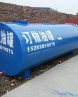 德阳弘顺金属容器厂开展储油罐夏季促销活动