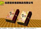 北京水果包装盒北京水果包装盒厂家北京水果包装盒厂家