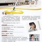 杭州保洁公司思迈保洁告诉你写字楼保洁管理策略及管理