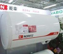 西安能率热水器维修电话