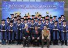 MBA 远程班|广州MBA培训