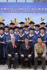 深圳市哪家学校MBA硕士好考有没有不用参加联考MB
