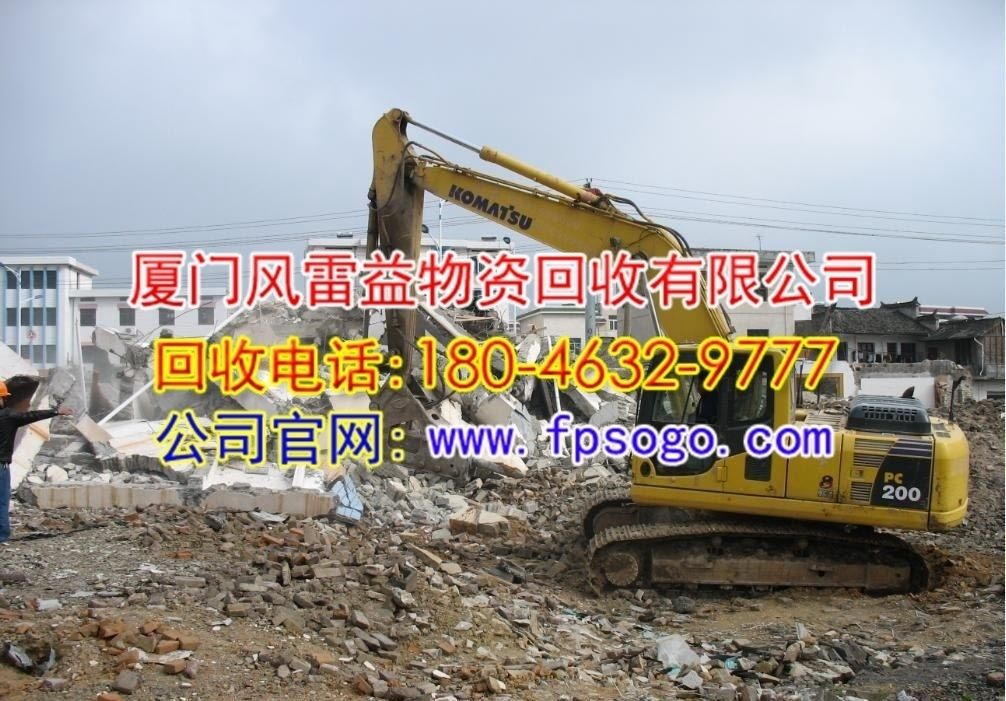 龙海网络设备回收-回收电话:18046329777