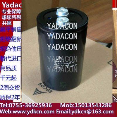 B43310-A5338-M 3300uF450V