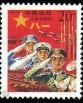武陵源小型张邮票备受藏家喜爱!鞍山邮票收购