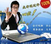 2017年成人高考成考辅导班