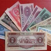 沈阳上门回收人民币