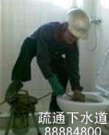 郑州金水区疏通下水道 清理化粪池 报价合理 欢迎咨询