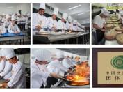 文昌厨师培训专业相册