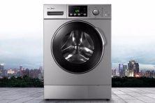 西安荣事达洗衣机售后维修-洗衣机噪音大怎么办
