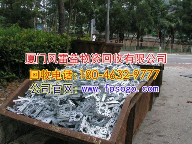 厦门锡块回收-回收电话:18046329777