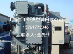 上海二手中央空调回收