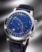 北京回收手表