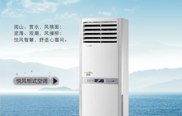 格力空调型号系列哪些比较好图片