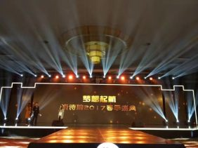 北京大兴灯光音响租赁公司北京大兴灯光音响租赁价格
