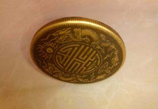 北京古钱币出售