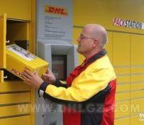 广州DHL上门收件电话,广州
