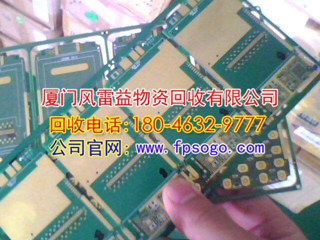 漳州今天废铜价格-回收电话:18046329777