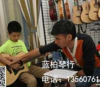蓝柏琴行一对一教学, 吉他包