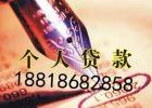 深圳房贷-信用贷-抵押贷款,只要有房即可办理