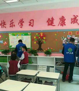 天津大型工程除甲醛 为学校企事业单位提供除甲醛服务
