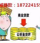 天津个人怎么办理短期贷款