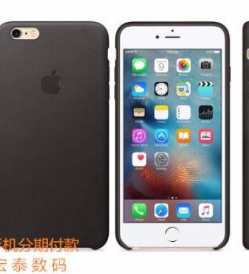 iphone6s黑色