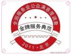 欢迎进入-红日壁挂炉(全国售后)服务上海维修总部网站