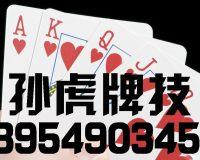 连云港牌具牌技谈最新流行麻将战术之推倒和打法