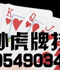 连云港牌技谈麻将高手速成技巧之九个金句