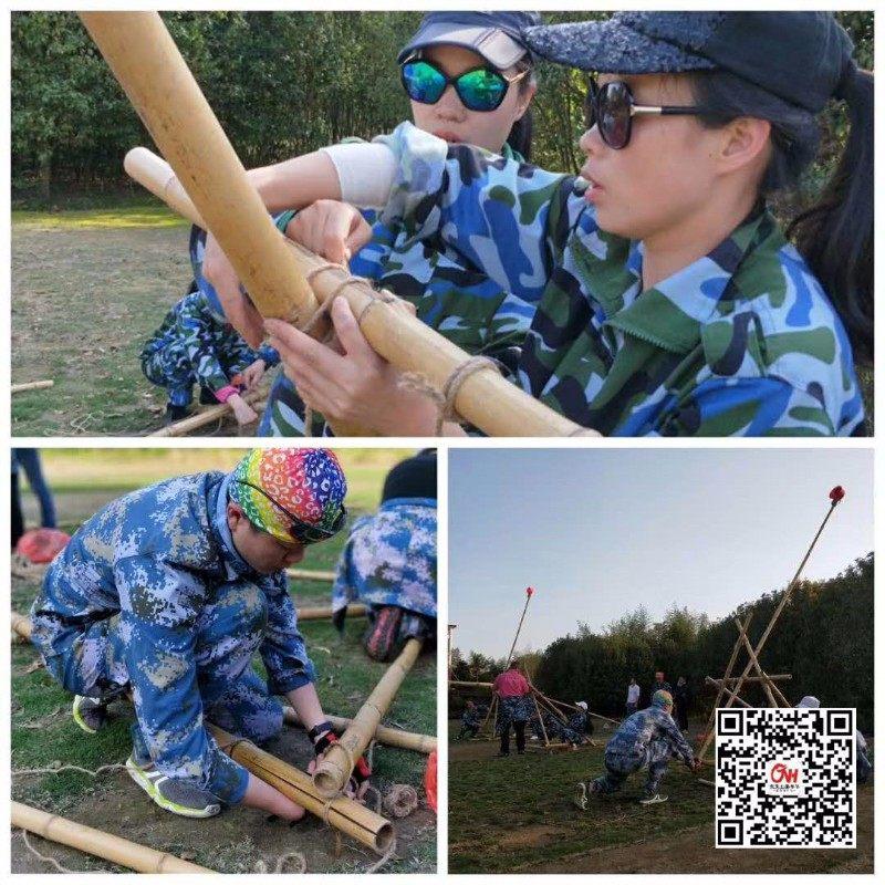 武夷山三日团队拓展培训|武夷山野外团队拓展培训会