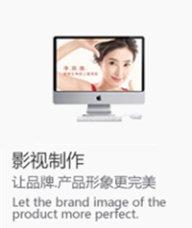 影视制作-上海简巨文化