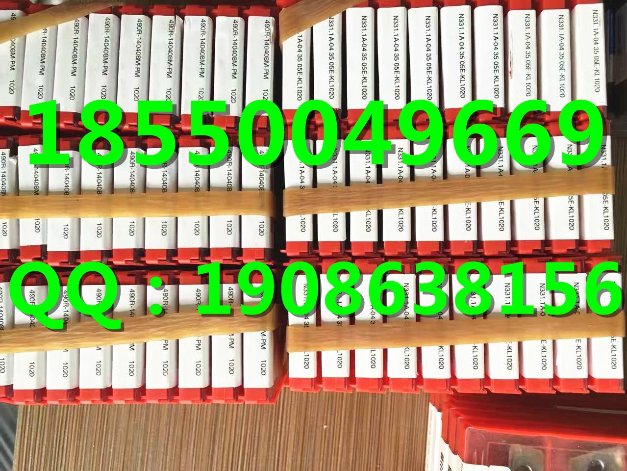 周口京瓷三菱数控刀片回收价格