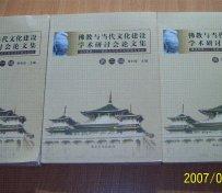 北京环保书籍把旧书变废为宝