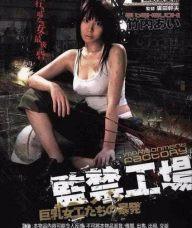 监禁工场—t90dy放映影院