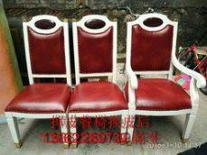 深圳龙岗餐椅换皮 沙发清洗