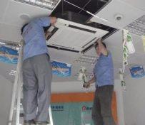 天津市中央空调维修安装