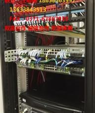 郑州多媒体系统工程 投影机 红叶电动幕布 高清摄像