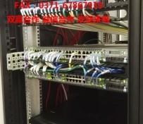 郑州多媒体系统工程|投影机|