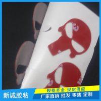 定制3M汽车Logo泡棉胶贴 防水3M标志泡棉贴