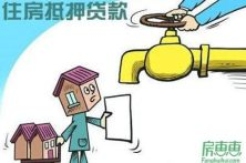 北京房产抵押贷款哪里有?