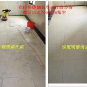 瓷砖地板翻新