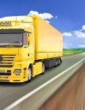 承接嘉兴到全国各地整车,零担货物运输-嘉兴安继物流有限公司