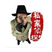 北京找人公司