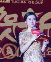 上海电视台主持人