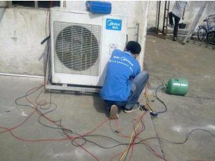 空调维修案例
